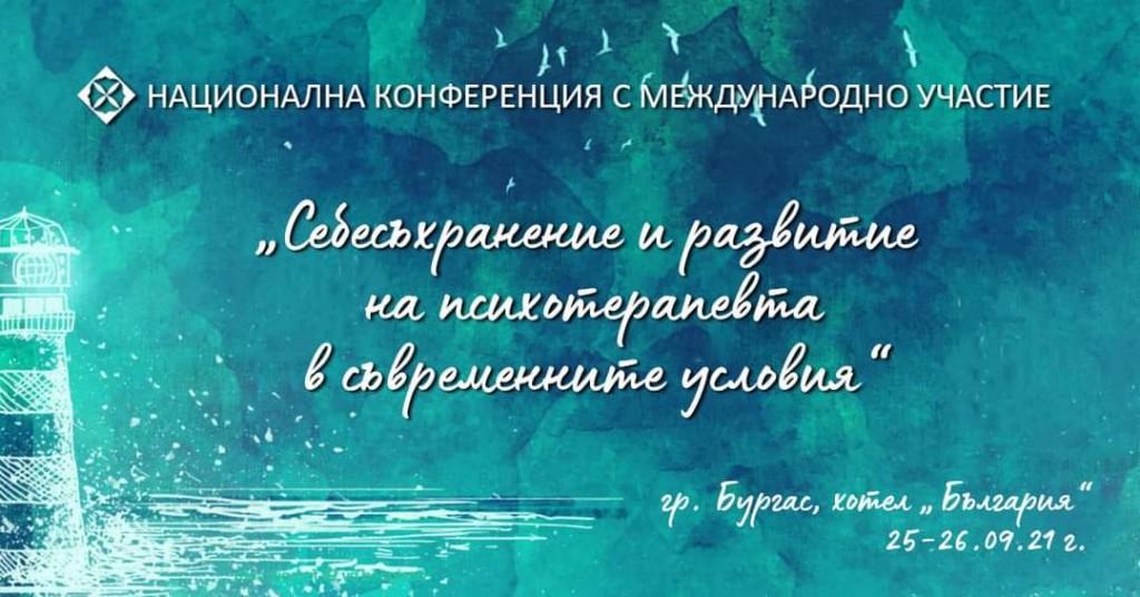 FB_IMG_1620838792464